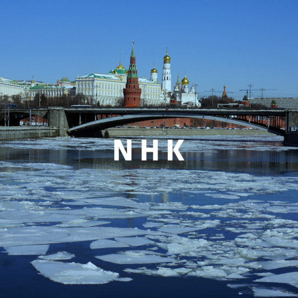 NHK 協力実績